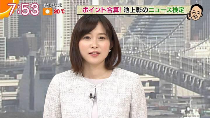 2020年04月08日久冨慶子の画像29枚目