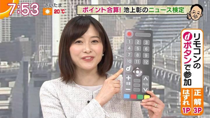 2020年04月08日久冨慶子の画像30枚目