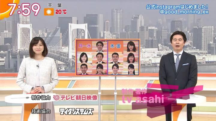 2020年04月08日久冨慶子の画像31枚目