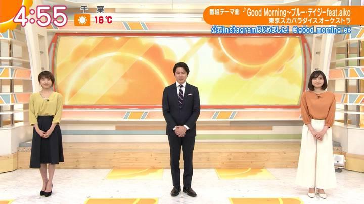 2020年04月14日久冨慶子の画像01枚目