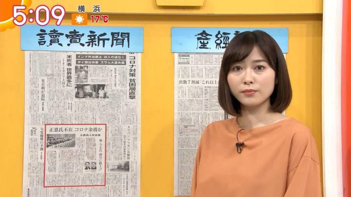 2020年04月14日久冨慶子の画像02枚目