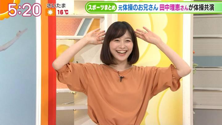 2020年04月14日久冨慶子の画像04枚目