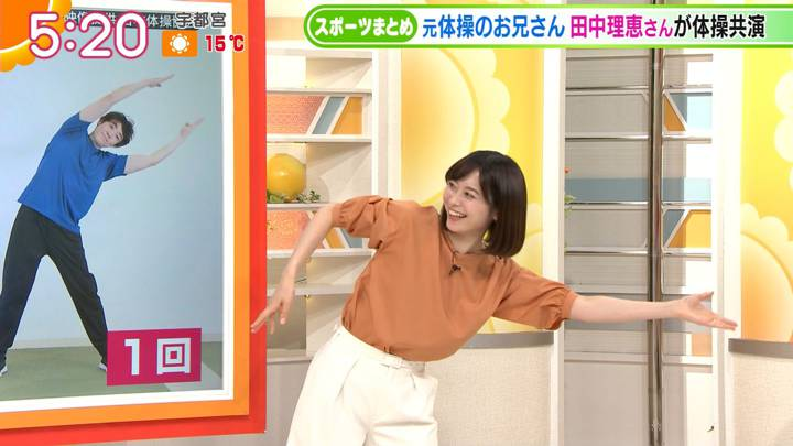 2020年04月14日久冨慶子の画像08枚目