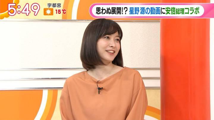 2020年04月14日久冨慶子の画像12枚目