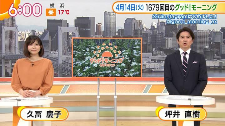 2020年04月14日久冨慶子の画像13枚目