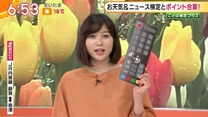 2020年04月14日久冨慶子の画像20枚目
