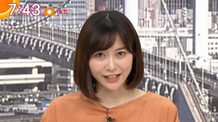 2020年04月14日久冨慶子の画像28枚目