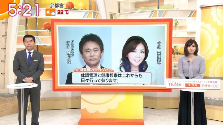 2020年04月15日久冨慶子の画像03枚目