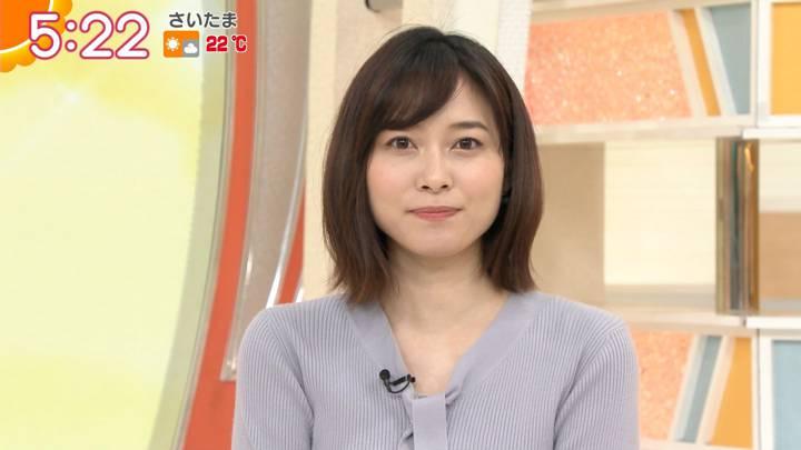 2020年04月15日久冨慶子の画像04枚目