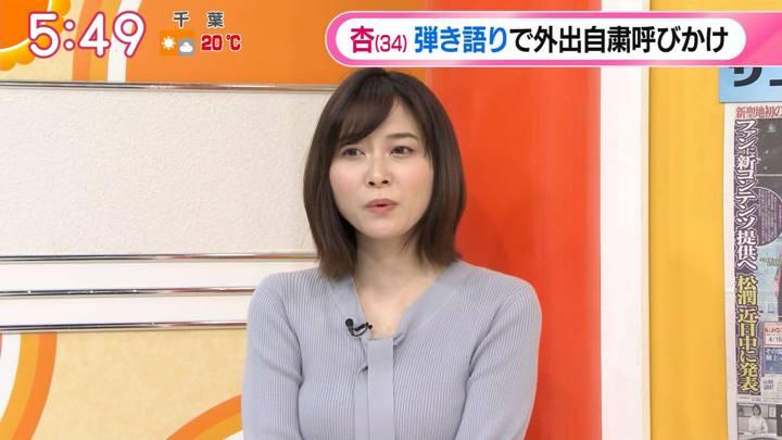 2020年04月15日久冨慶子の画像07枚目