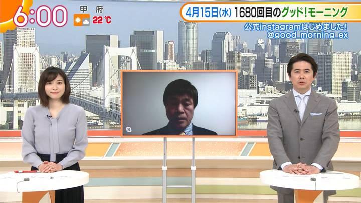 2020年04月15日久冨慶子の画像08枚目