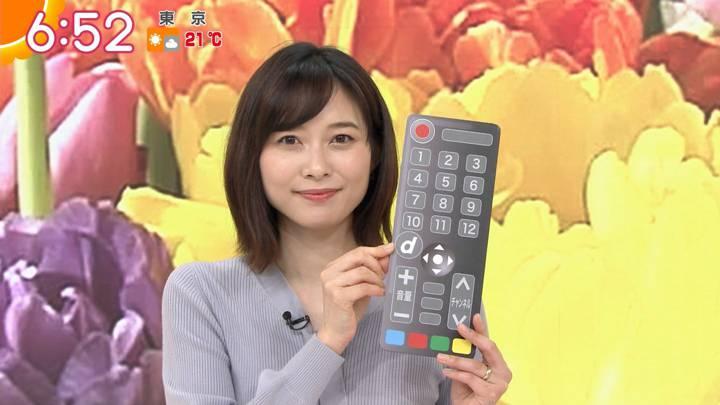 2020年04月15日久冨慶子の画像15枚目