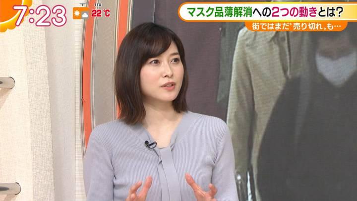 2020年04月15日久冨慶子の画像19枚目
