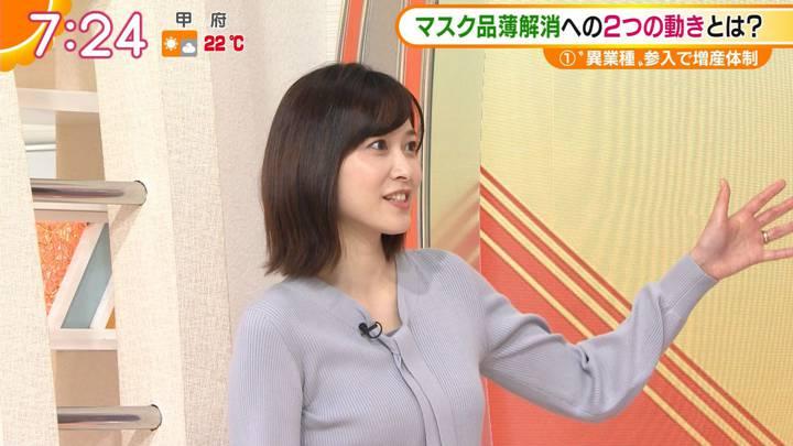 2020年04月15日久冨慶子の画像21枚目