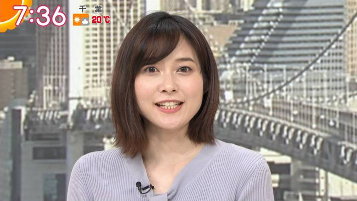 2020年04月15日久冨慶子の画像26枚目