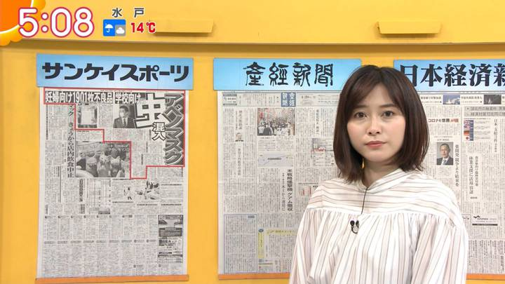 2020年04月20日久冨慶子の画像02枚目