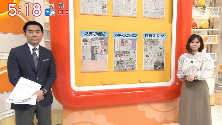 2020年04月20日久冨慶子の画像03枚目
