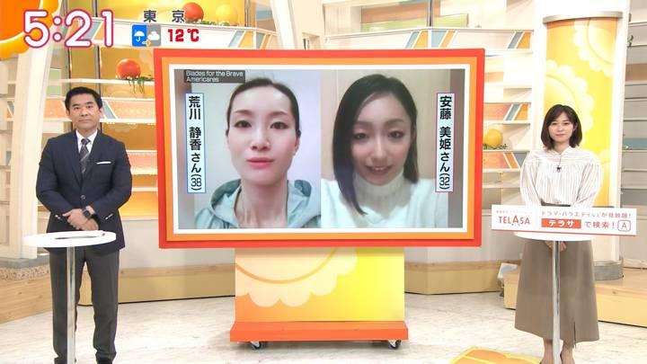 2020年04月20日久冨慶子の画像04枚目