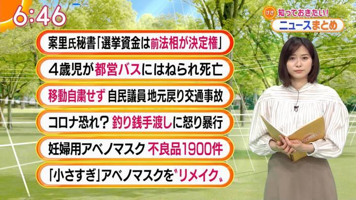 2020年04月20日久冨慶子の画像12枚目