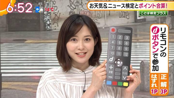 2020年04月20日久冨慶子の画像14枚目