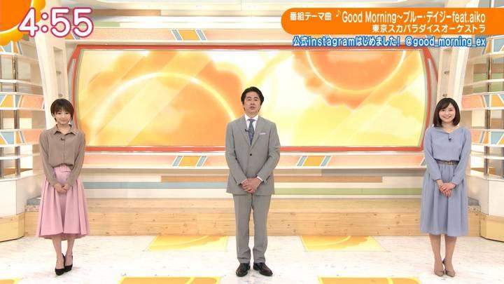2020年04月21日久冨慶子の画像01枚目