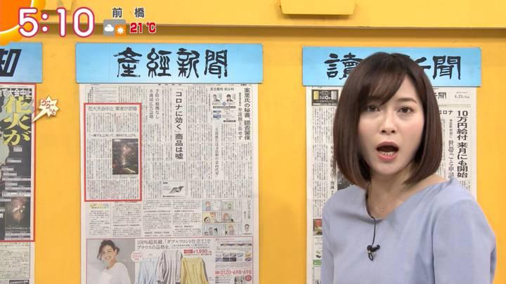2020年04月21日久冨慶子の画像02枚目