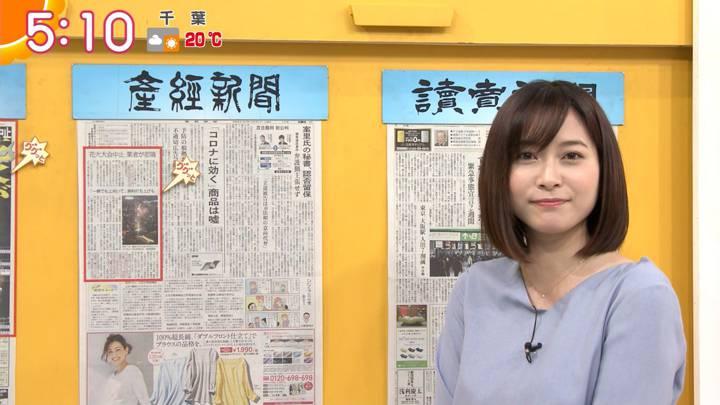 2020年04月21日久冨慶子の画像03枚目