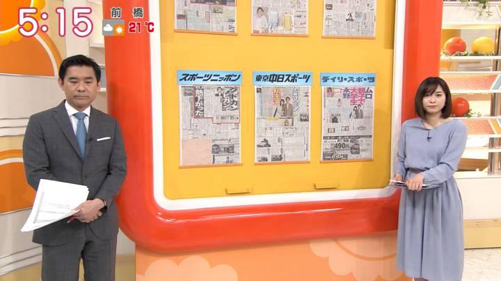 2020年04月21日久冨慶子の画像04枚目