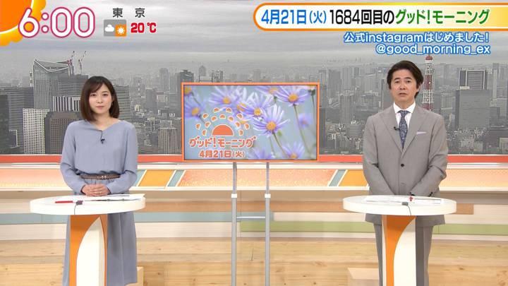 2020年04月21日久冨慶子の画像10枚目