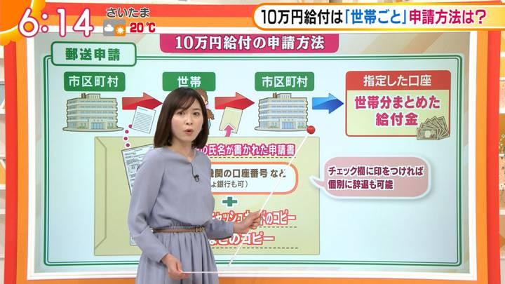 2020年04月21日久冨慶子の画像11枚目