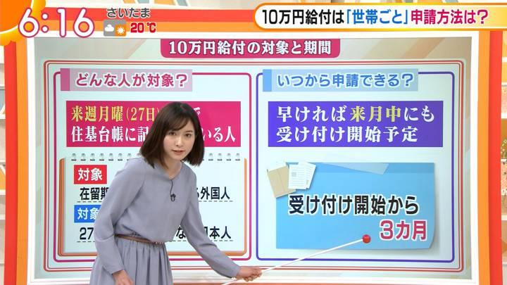 2020年04月21日久冨慶子の画像13枚目