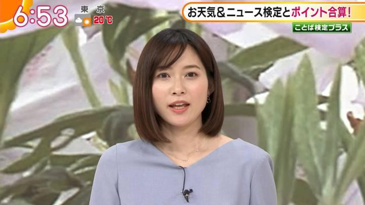 2020年04月21日久冨慶子の画像15枚目