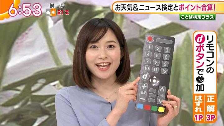 2020年04月21日久冨慶子の画像16枚目