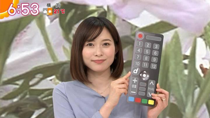 2020年04月21日久冨慶子の画像17枚目