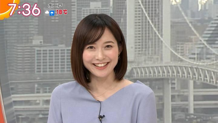 2020年04月21日久冨慶子の画像24枚目