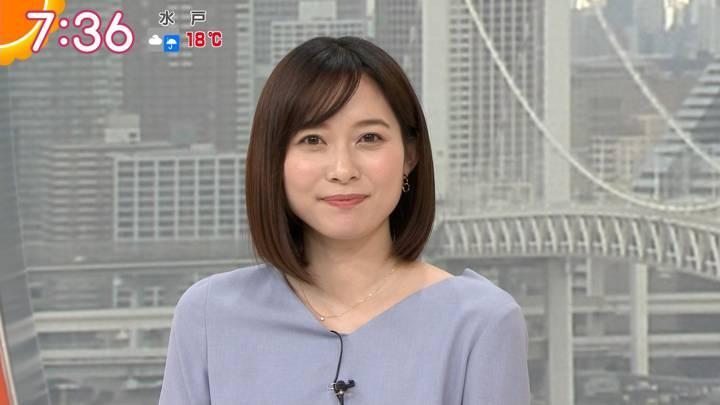 2020年04月21日久冨慶子の画像25枚目