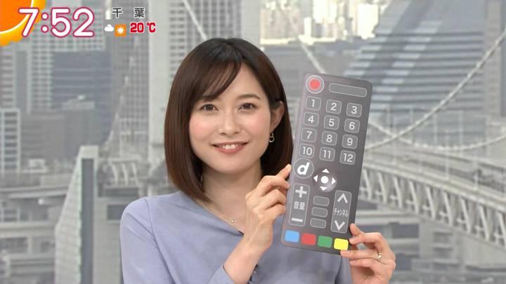 2020年04月21日久冨慶子の画像27枚目