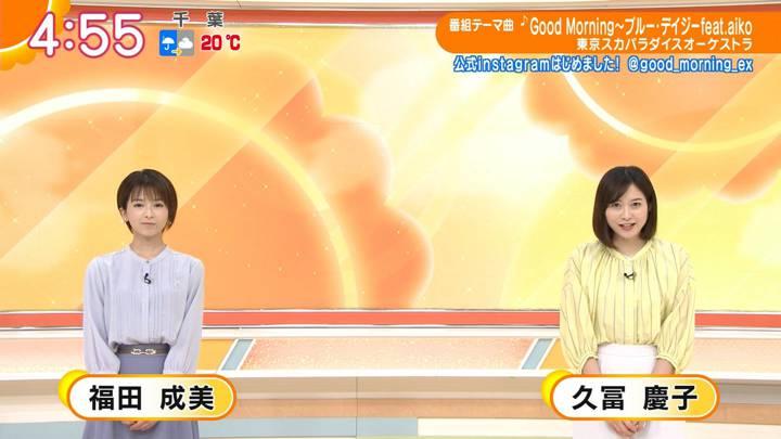 2020年05月04日久冨慶子の画像01枚目