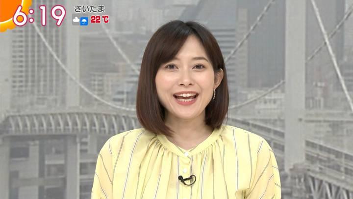 2020年05月04日久冨慶子の画像10枚目
