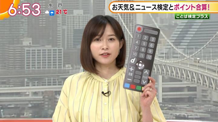 2020年05月04日久冨慶子の画像13枚目