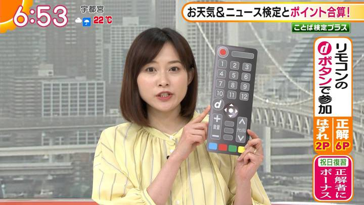 2020年05月04日久冨慶子の画像14枚目