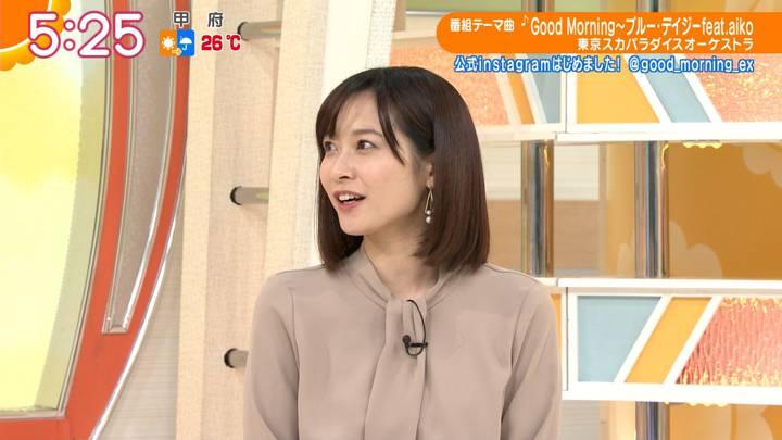 2020年05月05日久冨慶子の画像06枚目