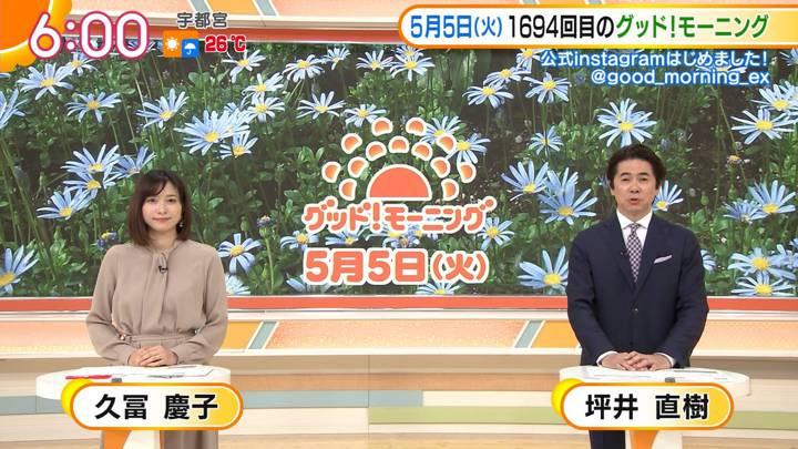 2020年05月05日久冨慶子の画像11枚目