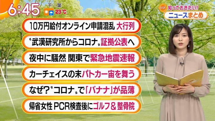 2020年05月05日久冨慶子の画像15枚目