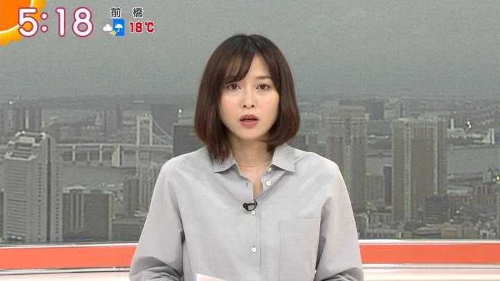 2020年05月06日久冨慶子の画像07枚目
