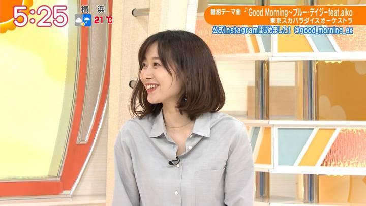 2020年05月06日久冨慶子の画像08枚目