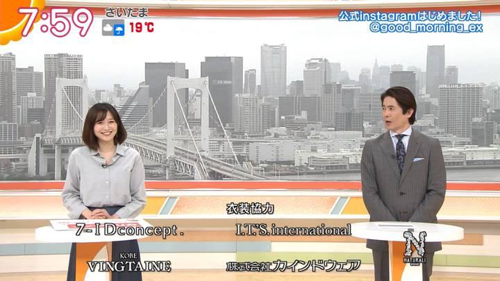 2020年05月06日久冨慶子の画像28枚目