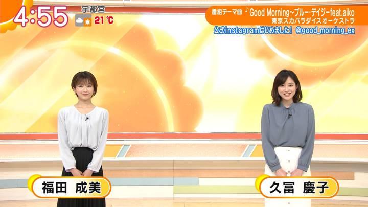 2020年05月12日久冨慶子の画像01枚目