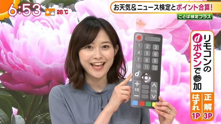 2020年05月12日久冨慶子の画像15枚目