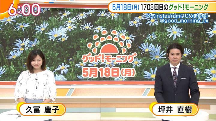 2020年05月18日久冨慶子の画像11枚目